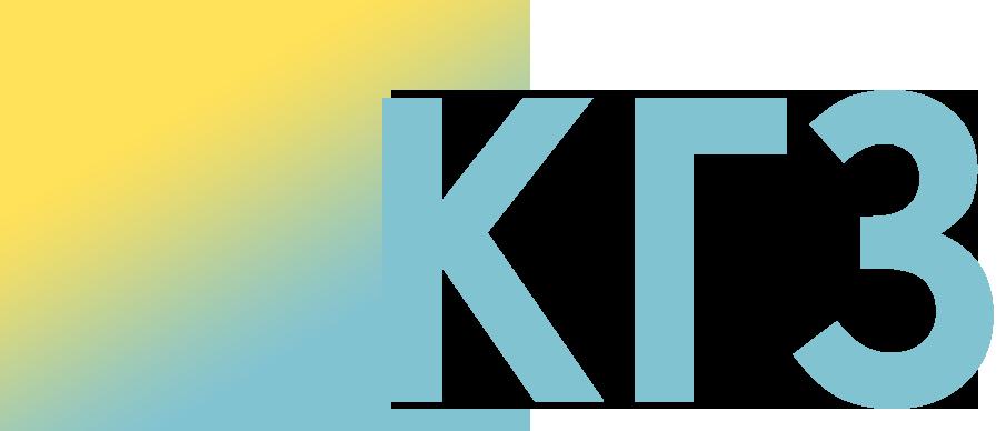 Казахстанский гранитный завод